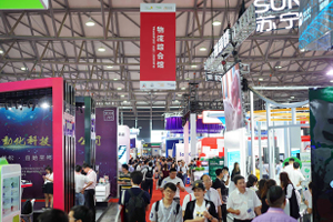 transport logistic China 2018: All digital sails set for New Silk Road