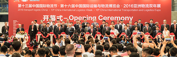 China International Transportation and Logistics Expo
